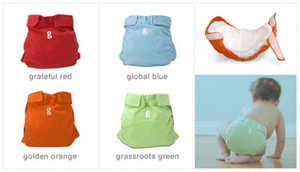 gdiapers_small